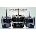 RadioLink AT-9 2.4G 9CH RC Transmitter w/ + R9D 9CH Receiver
